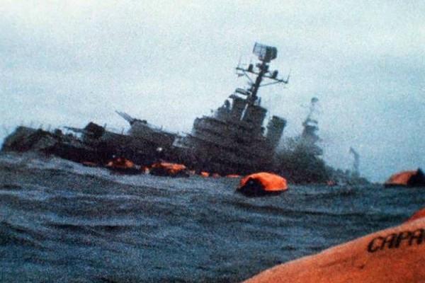 Crucero General Belgrano Malvinas SF 2