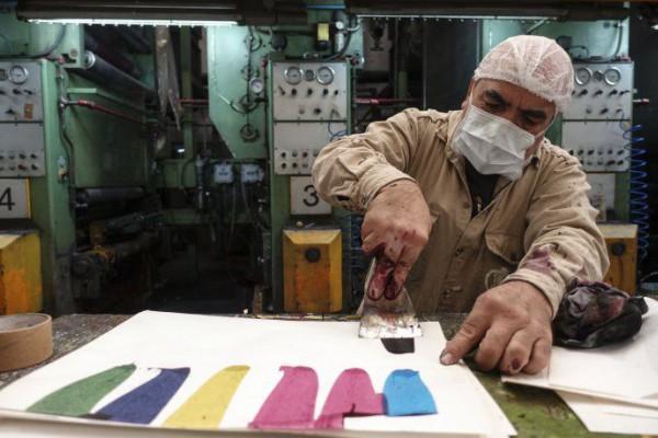fabrica industria trabajo trabajadoresjpg